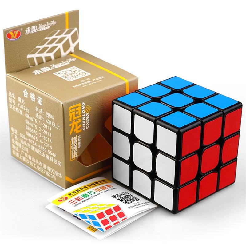 YongJun Brand Magic Cube YJ8305 Kids Toys 3x3x3 Speed Cube Puzzle Magic-Cubes Games For Kids Children Educational Toys MF3SET