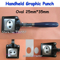 NEW Hand Held Manual Oval 25 35mm Paper Graphic Punch Die Cutter For Pro Button Maker