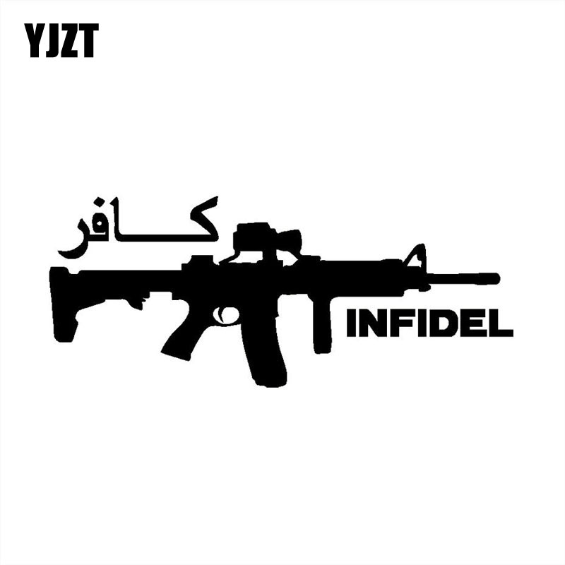 Aliexpress.com : Buy YJZT 20X8.1CM INFIDEL Gun Cartoon
