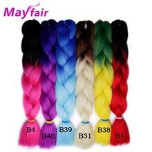 """MAYFAIR 24 """"2 тюнінг волосся 5 PCS в'язання в'язальні виробу тюнинг волосся синтетичний Ombre Kanekalon Jumbo braiding волосся 100г / пакет"""