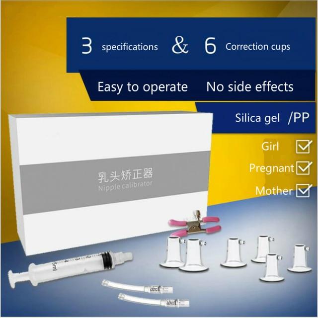 Nipple Aspirator Puller Inverted Nipples Niplette Treatment Redress Correction Shaper -3441