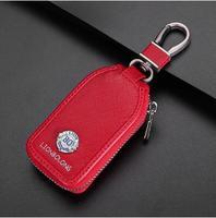 2017 New Car Key Ring Red Key Wallet For Opel Hyundai Mazda Jaguar Mitsubishi KIA Skoda