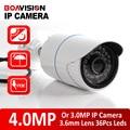XMEYE High Resolution H.265/H.264 Bullet 4MP IP Camera Outdoor POE CCTV Security Camera HI3516D + 1/3'' OV4689,IR Range 20M