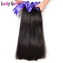 купить Lucky Queen Hair Peruvian Straight Hair 3 Bundles Deal #1B/#2/1b/4/30 100% Human Hair Extensions Non Remy Hair Weave Bundles по цене 1902.07 рублей
