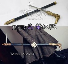 1/3  BJD SD DD Doll accessories mini  truncheon 41cm  mini sword photography tool