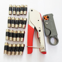 цена на 20 PCS RG6 Compression f Connector with RG59(4C) RG6(5C) compression connector crimping Tool Coax Cable Wire Stripper Kit