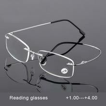 Складные очки для чтения без оправы мужские и женские памяти titanium пресбиопические очки+ 1,0+ 1,5+ 2,0+ 2,5+ 3,0+ 3,5+ 4,0 s3002