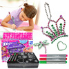 New Ideas And New Ways To Play DIY Diamond Color Decoration Set Toy Paint Learning Coloring
