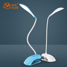 YAGE book Light night light reading light usb 14 led desk lamp clip led light fixtures touch lamp with clip single style