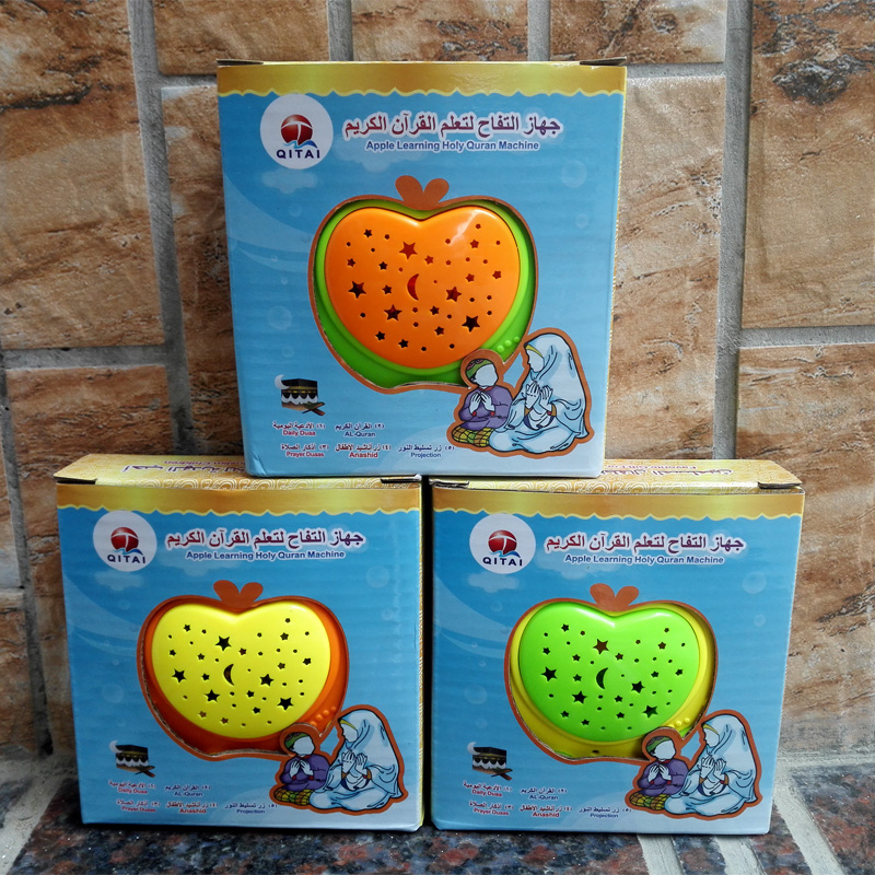 2017 Islamic Toys Mini Apple Quran Learning Machines with LED Light Projection Arabic Apple Stories Teller Kids Learning Toys