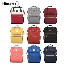 Himawari Women Backpack Travel Backpack Waterproof Polyester Fashion Mummy Maternity Bag Large Capacity Baby Care Bags Mochila