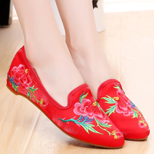 Women Shoes Chinese Vintage Women Flats Old Peking Shoes Wonderful Flower Embroidery Comfortable Soft Breathable Zui Fu Rong недорого