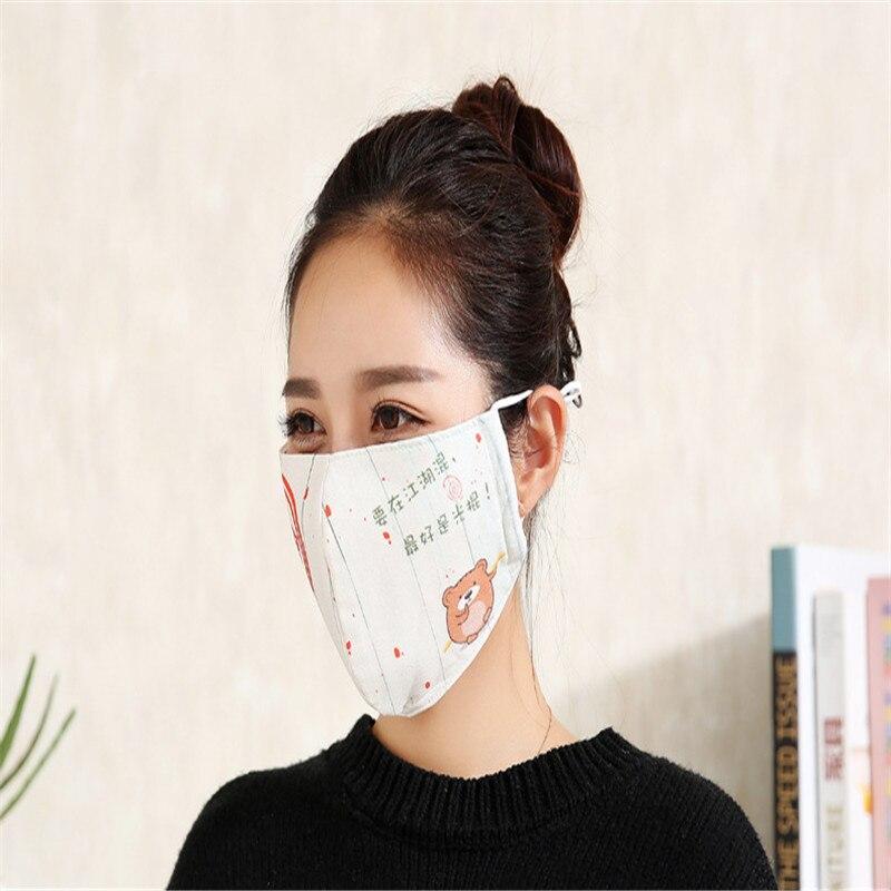 10pcs/Bags Autumn And Winter New Outdoor Three-dimensional Dustproof Haze Masks Cute Cartoon Outdoor Outdoor Warm Mask