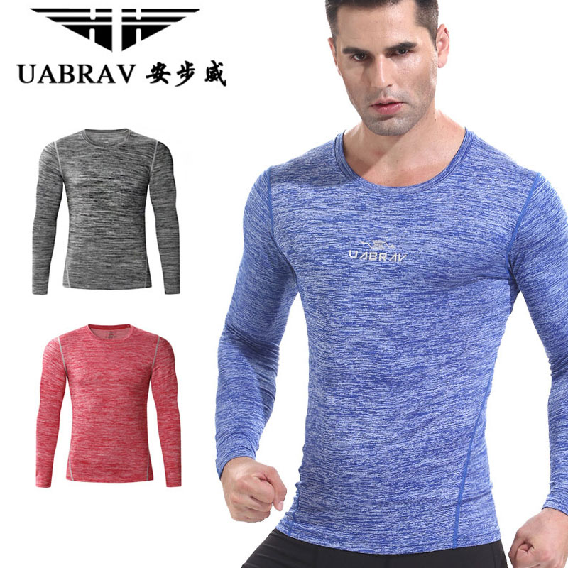 UABRAV Sport Training T-Shirts Mens Fitness Long Sleeve Layer Tee Shirt Flexible Compression Tops Slim Fit Exercise T-Shirts