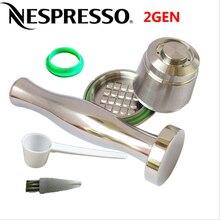2017 2-го Поколения Из Нержавеющей Стали Металл Многоразового Многоразовые Капсулы Nespresso Машина + Плоское Основание Кофе Нсд