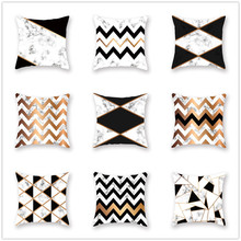 Marble Geometric Cushion Cover Nordic Style Home Decor Pillow Cases Decorative for Sofa Car Office Seat Soft Peach Skin Covers