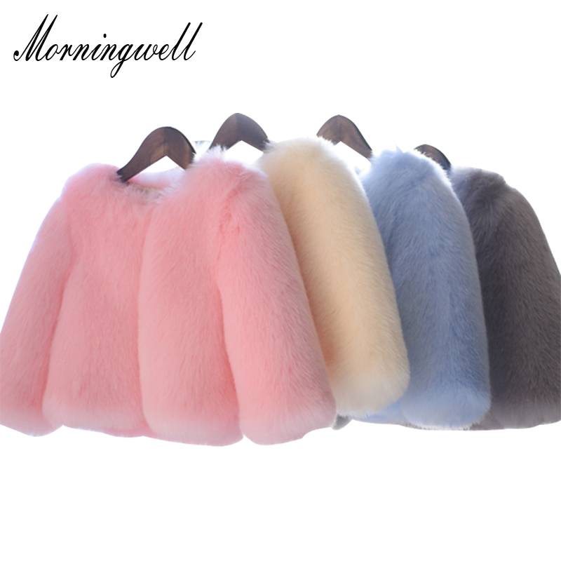 Morningwell Toddler Soft Fur Coats Baby Girls Faux Fox Fur Coat Kids Fur Clothes Solid Winter Fur Jackets For Girls Outerwears winter fashion kids girls raccoon fur coat baby fur coats