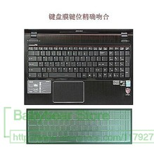 High Clear Tpu Keyboard Cover guard For MSI GS 70 60 GT 72 GE 62 GP GE 70 16GA / GE70 GT60 GT70 GX70 GT72S GE72VR(China)