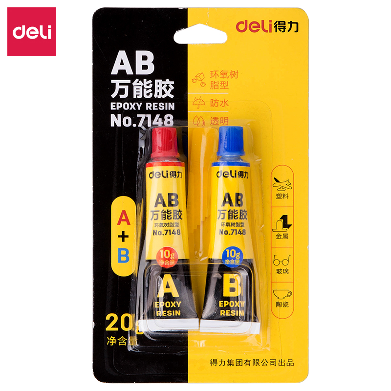 Deli Ab All Purpose Adhesive Glue 7148 Resin Plastic Glass