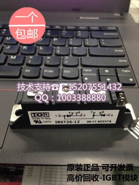 IR imported rectifier SCR module IRKT26-12 AS90 IRKT26-14 IRKT26-16 genuine tt106n16kof eupec scr module tt106n16kof power scr module new spot