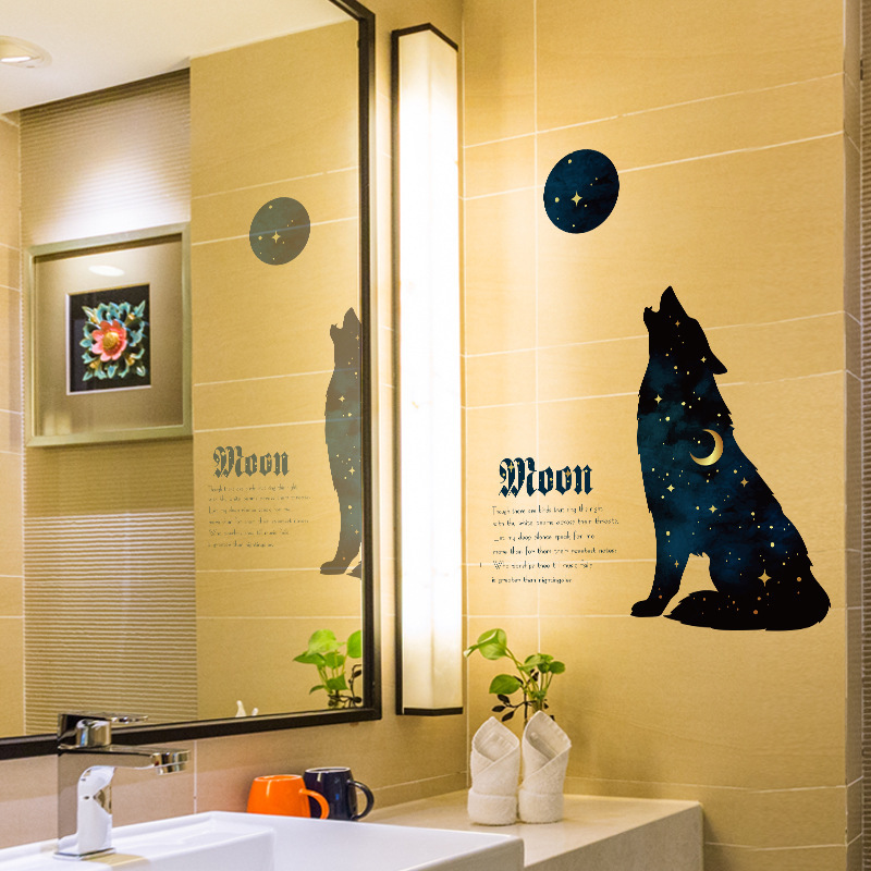 dark ninght moon howling wolf wall stickers men salon bar office ...