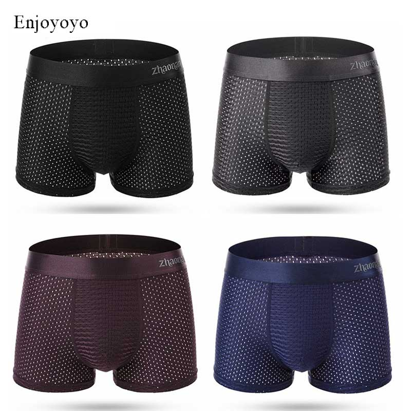 4Pcs\lot Underwear Mesh Breathable Boxers Ice Silk Boxer Sexy Boxer Summer Boxers Men Underwear Ultra Thin Underwear
