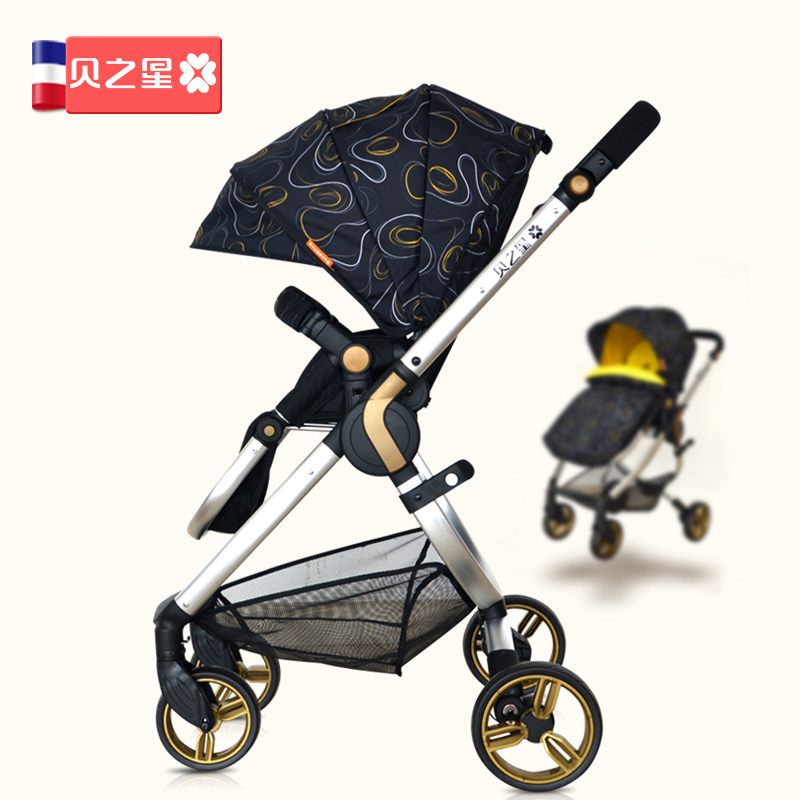 Babystor baby light trolley high landscape can sit reclining foldable child baby child trolley ultra light