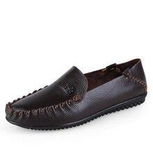 Топ мужские лоферы для вождения полный натуральная кожа мужская повседневная обувь на плоской подошве и оксфорды обувь противоскользящая резиновая подошва обувь Большие размеры 11