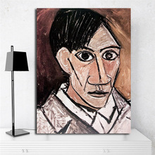 Self Portrait With Palette By Pablo Picasso Wall Art Canvas Posters Prints Painting Pictures For Office Bedroom Home Decor