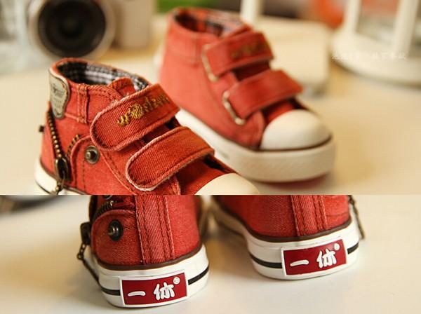 canvas shoes 5