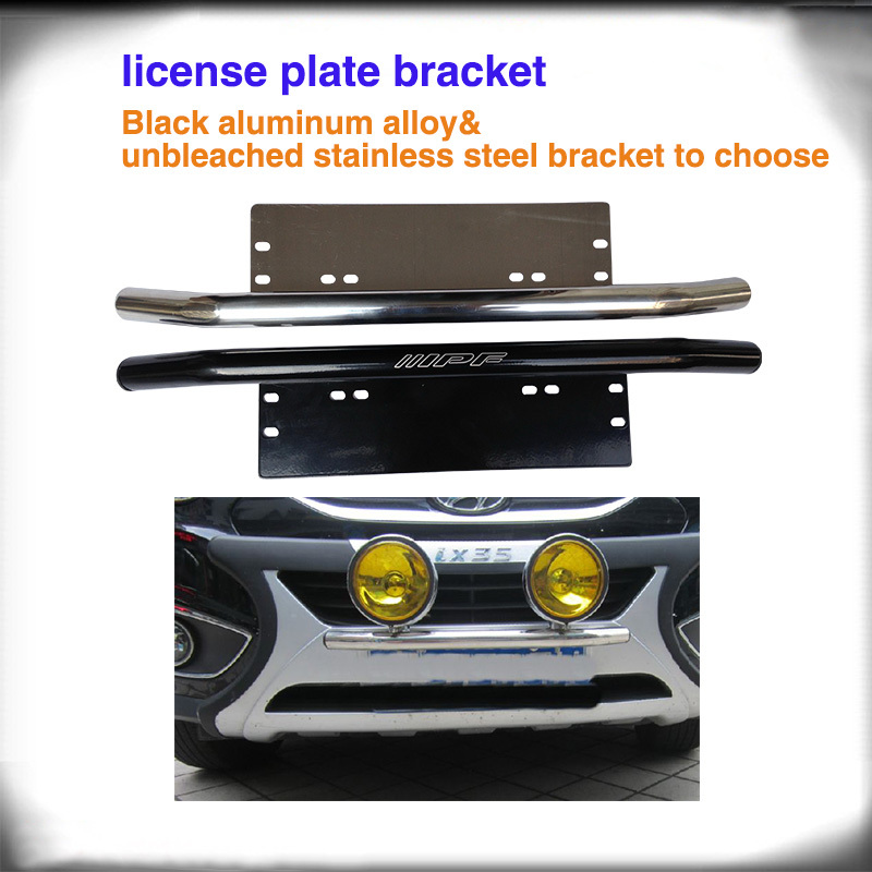 1 PC NB001 black Aluminum Alloy & unbleached stainless steel car license plate light bracket fits suv atv truck ...