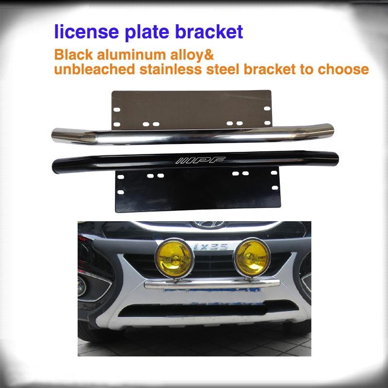 1 PC NB001 black Aluminum Alloy & unbleached stainless steel car license plate light bracket fits suv atv truck