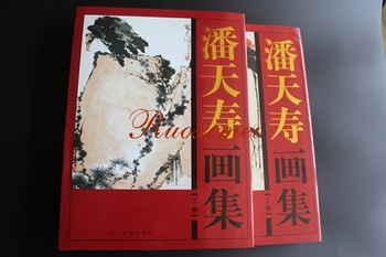 Chinese Painting Maters Pan Tianshou Sumi-e Calligraphy Orchid Landscape Book