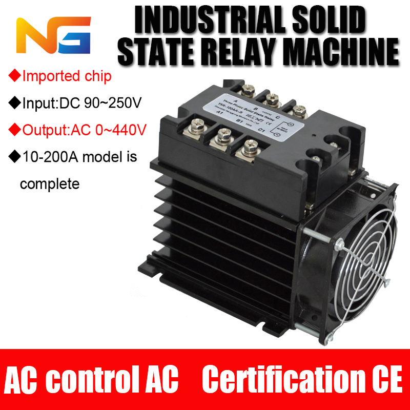 Shanghai Nenggong industrial-grade Three-phase Solid State Relay 100A AC control AC with radiator and fan industrial grade solid state relays 400a dc to ac non contact contactor