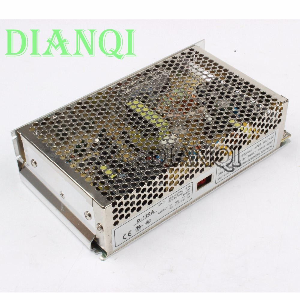 DIANQI dual output power supply 120w 5V 12V 12A,5A,6A,4A,5A,2.5A power suply D-120A ac dc converter good quality d 120a dual output switching power supply 120w 5v 12a 12v 5a ac to dc power supply ac dc converter