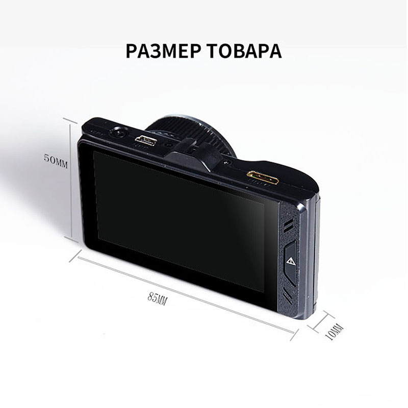 2 In 1 2.7 Inch Dash Camera Car DVR GPS 170 Degree Angle for Russian Video Recorder Logger Dash Cam Car DVR Vehicle Dash
