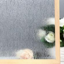 Funlife 3D Window Film Rain Privacy Self-adhesive  Decorative Static Cling Glass No Glue Anti-UV Sticker