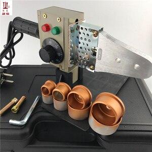 Image 4 - Juego de Herramientas de fontanería, 220V, 600W, control de temperatura, máquina de soldadura Ppr, tubo de plástico, máquinas de soldadura