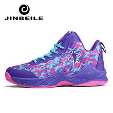 2019 New Style Purple Basketball Shoes Mens Boys Lace Up Jordan Shockproof Sneakers Non-slip Basket Shoes Zapatillas Hombre цена