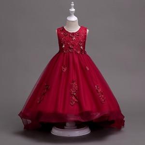Image 2 - Rosa menina dama de honra casamento romântico vestido de festa elegante menina vestir se para participar da bola a refeição sagrada a cauda applique