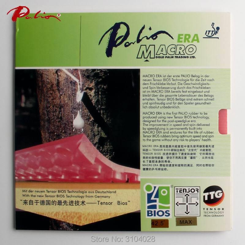 Palio officiel MACRO ERA bios tennis de table en caoutchouc astringent haute vitesse et spin fabriqué en allemagne attaque rapide avec boucle