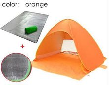 Toy tent + Proof mat ! Auto beach shade tents outdoor portable game house for children kids toys outdoor fun sports ocean toys
