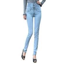 feminino Brand New Jeans mujer Women High Waist for woman Skinny Slim Fit Pancil boyfriend Femme Pants dsq bsk TC001