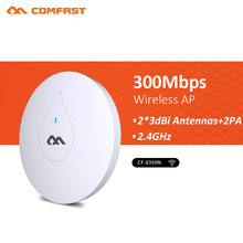 300Mbps CF-E350N High power Through Wall 2.4G Indoor access point Wireless wifi Ceiling AP