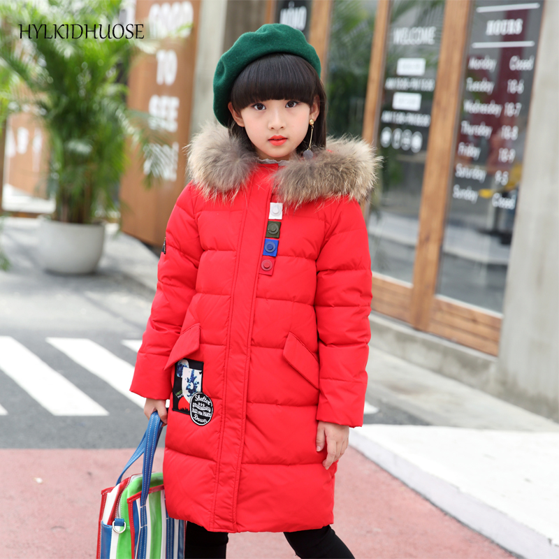 HYLKIDHUOSE 2017 Winter Baby Girls Down Coats Children Outdoor Thick Parkas Long Style Kids Warm Outerwear Windproof Jackets 2017 new baby girls boys winter coats jacket children down outerwear warm thick outdoor kids fur collar snow proof coat parkas