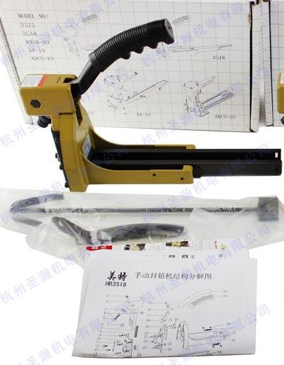 Manual Carton Box Stapler Nailer 1-3/8 Sealer Closer For 15mm Staples