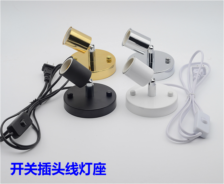 E27 steering universal lamp holder wall lamp wire switch lamp e27 steering universal lamp holder wall lamp wire switch lamp holder clothing store light button switch lighting accessories diy in lamp bases from lights keyboard keysfo Images