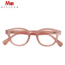 MEESHOW okulary do czytania kobiety różowe okulary w stylu retro rama okulary vintage mężczyźni unisex gafas USA okulary do czytania 1513 + 1 0 + 1 5 + 2 0 tanie tanio WHITE Antyrefleksyjną 4 6cm Akrylowe Z tworzywa sztucznego 3 8cm tortoise pink +1 0to+4 0 45mm 137mm hight quality flex