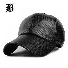 1ce07c8d26 Promoção de Baseball Black - disconto promocional em AliExpress.com ...