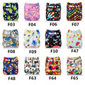 1pcs Baby Washable One Size Cloth Nappy Reusable Pocket Diaper Inserts Available Suit 0-3 years 3-15kg One Size
